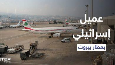 """التحق بجيش """"لحد"""" وقاتل الفلسطينيين.. من هو أمين بيضون الذي أُوقف بمطار بيروت"""