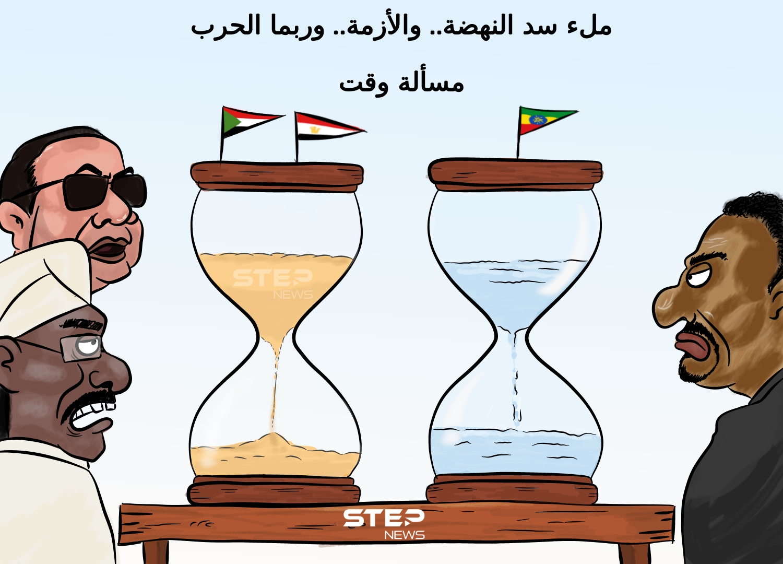 ملء سد النهضة، يهدد مصر والسودان، ويجعل الحرب مسألة وقت
