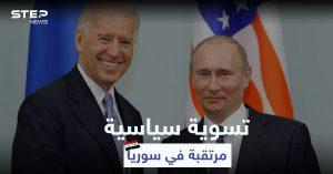 بعد قرار المعابر.. روسيا تتطلع إلى حل سياسي في سوريا بتنسيق مع الولايات المتحدة