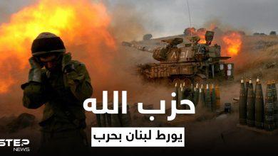 بالفيديو   الجيش الإسرائيلي يكشف النقاب عن موقع حساس لحزب الله قرب مدرسة.. ويتحدث عن مفاجآت ستفتك به
