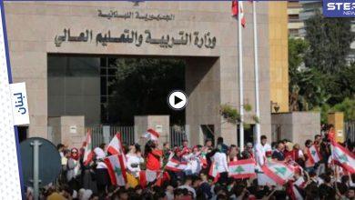 بالفيديو والصور   لبنان يثور على العتمة وعصيان طلابي يكشف المأساة التي يعانيها أبناء البلاد