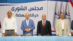 """تونس.. استقالات بمجلس شورى حركة """"النهضة"""""""