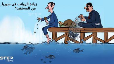 النظام السوري يرفع الرواتب بما لا يتناسب مع الأسعار، التي كعادتها ترتفع قبل الزيادة وبعدها