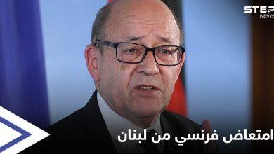 """اعتذار الحريري يبدد حظوظ """"المبادرة الفرنسية"""" وباريس تعلّق: """"أمر مروع"""""""