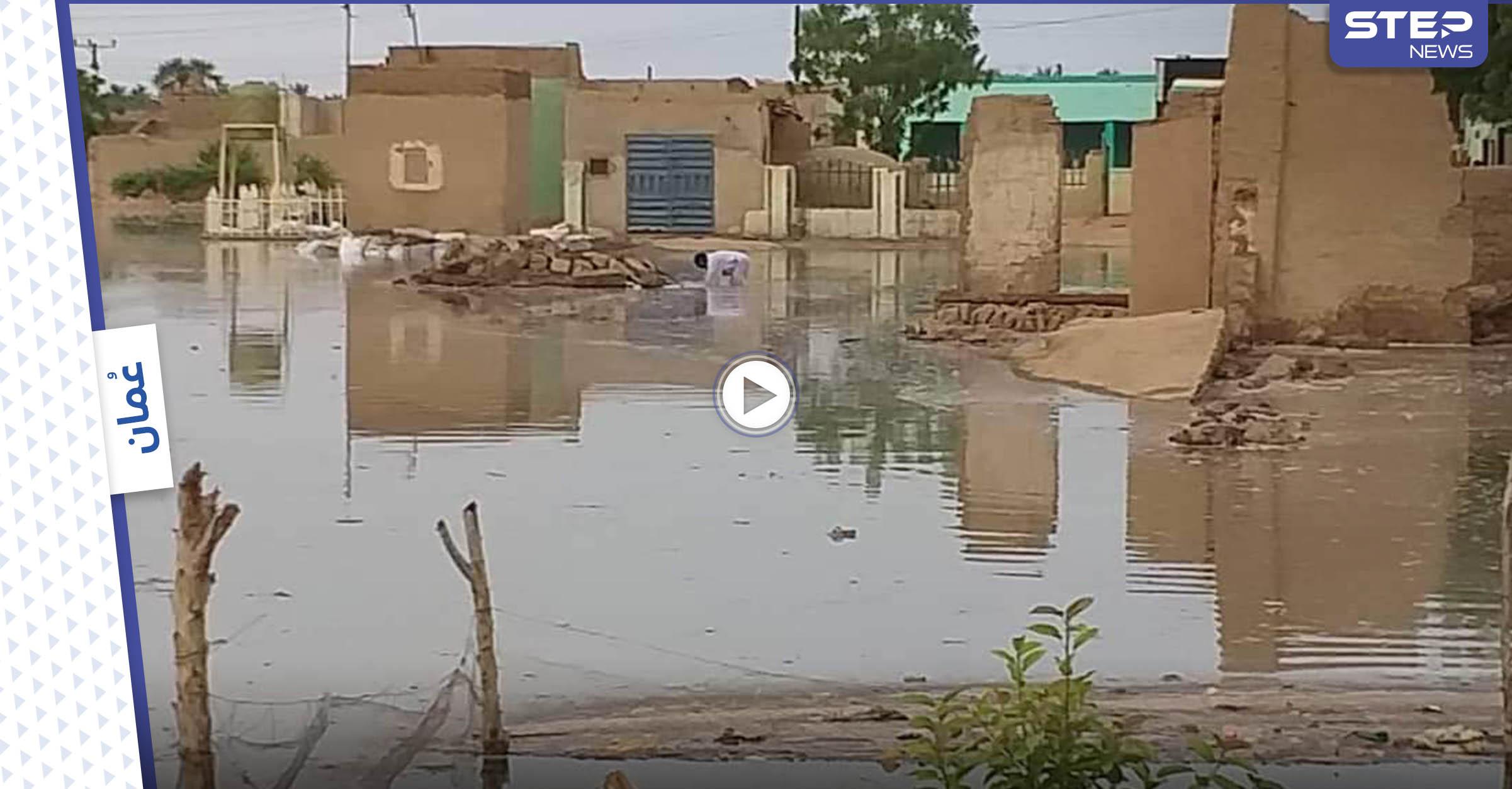 بالفيديو|| صاعقة مرعبة تضرب سلطنة عمان ومشاهد تحبس الأنفاس لإنقاذ مواطنين عالقين وسط السيول بعد وفاة شخص وفقدان آخرين