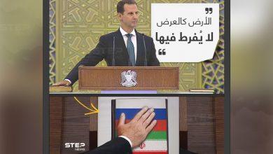 بشار الأسد خلال كلمته بأداء القسم الدستوري .. الأرض كالعرض لا يمكن التفريط بها