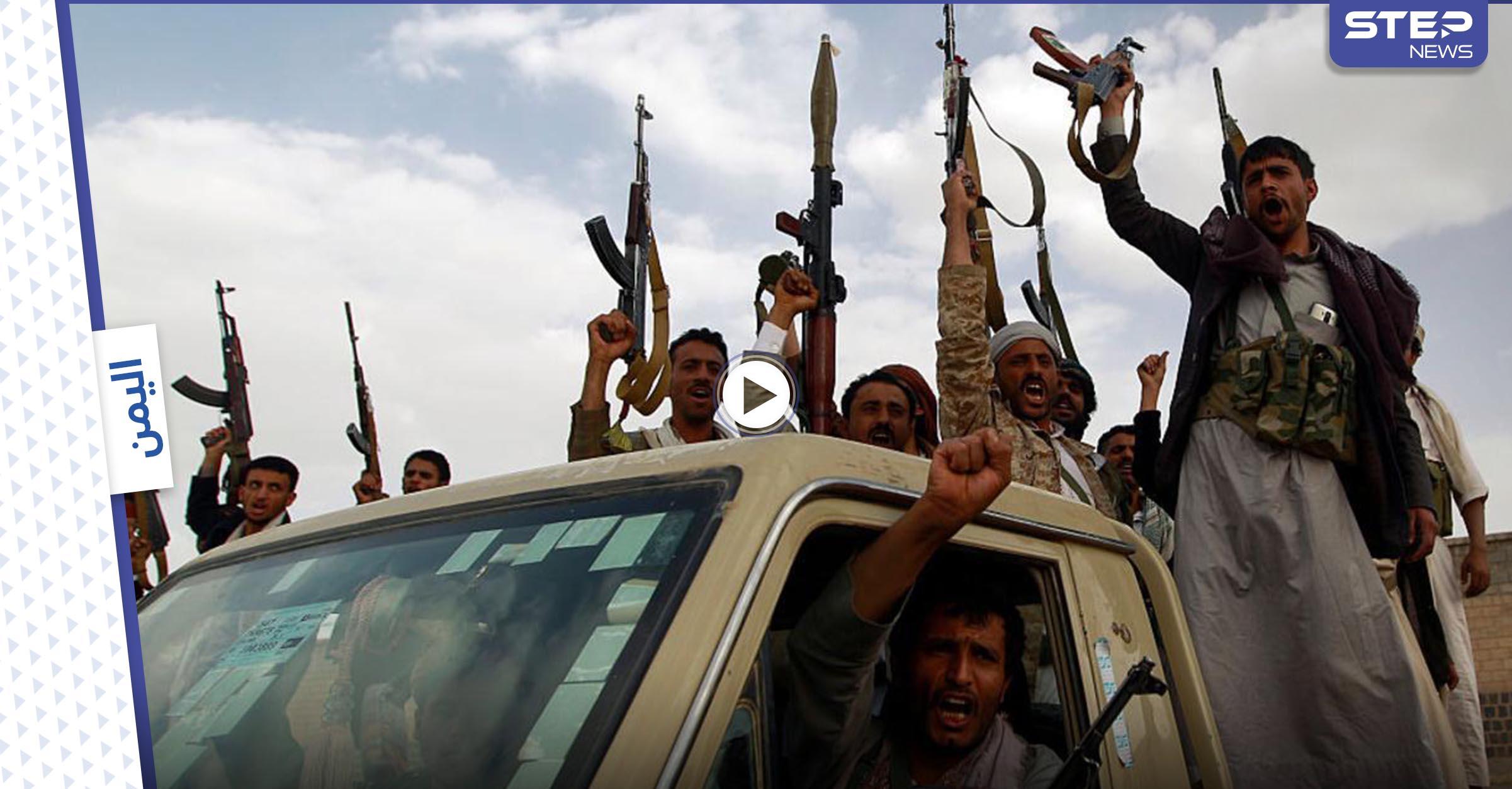بالفيديو   القبض على أسرى حوثيون مختبئون داخل كهف جبلي والجيش اليمني يسيطر على مواقع استراتيجية