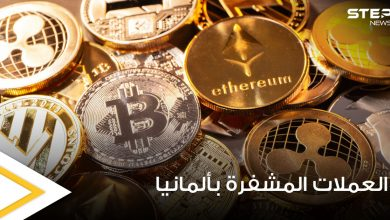 العملات المشفرة