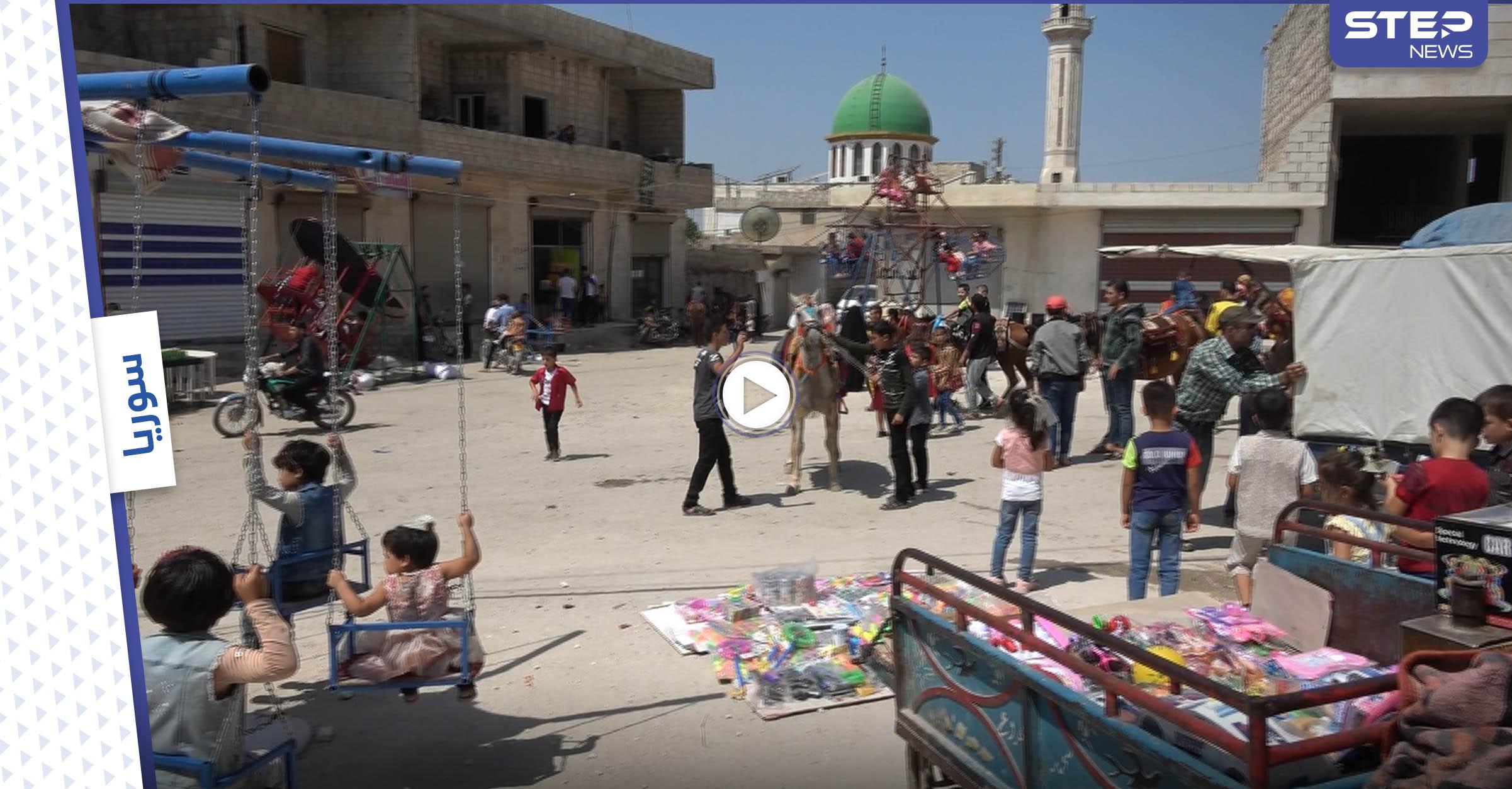 أجواء عيد الأضحى المبارك في أول أيامه شمال محافظة إدلب