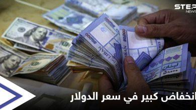 انخفاض كبير في دولار السوق السوداء مع تسارع حركة التكليف الحكومي في لبنان