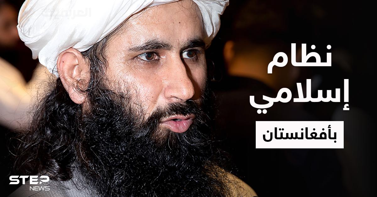 بالفيديو|| اتفاق حول نظام إسلامي بين طالبان وكابول بأفغانستان والبنتاغون يدلي بتصريحات صادمة