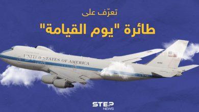 """تعرف على طائرة """"يوم القيامة"""""""