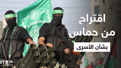 """بشأن الأسرى.. حماس تقدم مقترحاً جديداً لإسرائيل والأخيرة تتخذ خطوة حول """"الشيخ جراح"""""""