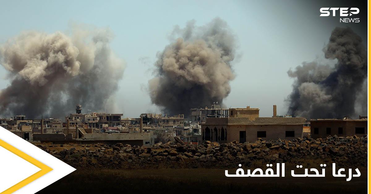 درعا تحت القصف ومطالبات بإنقاذ مهد الثورة السورية من وحشية الآلة العسكرية