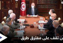 """الرئيس التونسي يجتمع بقيادات الجيش والأمن لبحث أمرٍ """"خطير"""" والبلاد تعيش الساعات الحاسمة"""