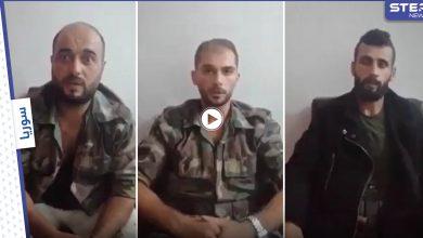 مقاطع مرئية لأسرى من قوات النظام السوري في درعا.. أحدهم يتصل بوالدته باكياً