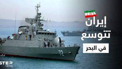 مصدر استخباراتي: إيران ترد فوراً على إجراءات إسرائيلية في البحر