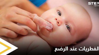 فطريات الأمعاء لدى الرضع.. أسبابها وأعراضها وكل ما عليك معرفته