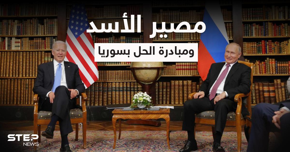 """مصير الأسد تحدده تفاصيل تقارب روسي أمريكي غير مسبوق و""""الجربا"""" يبدأ طرح مبادرة الحل بسوريا"""