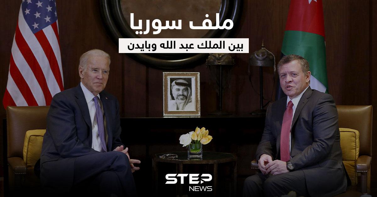 مشروع الملك عبدالله من أجل الحل في سوريا