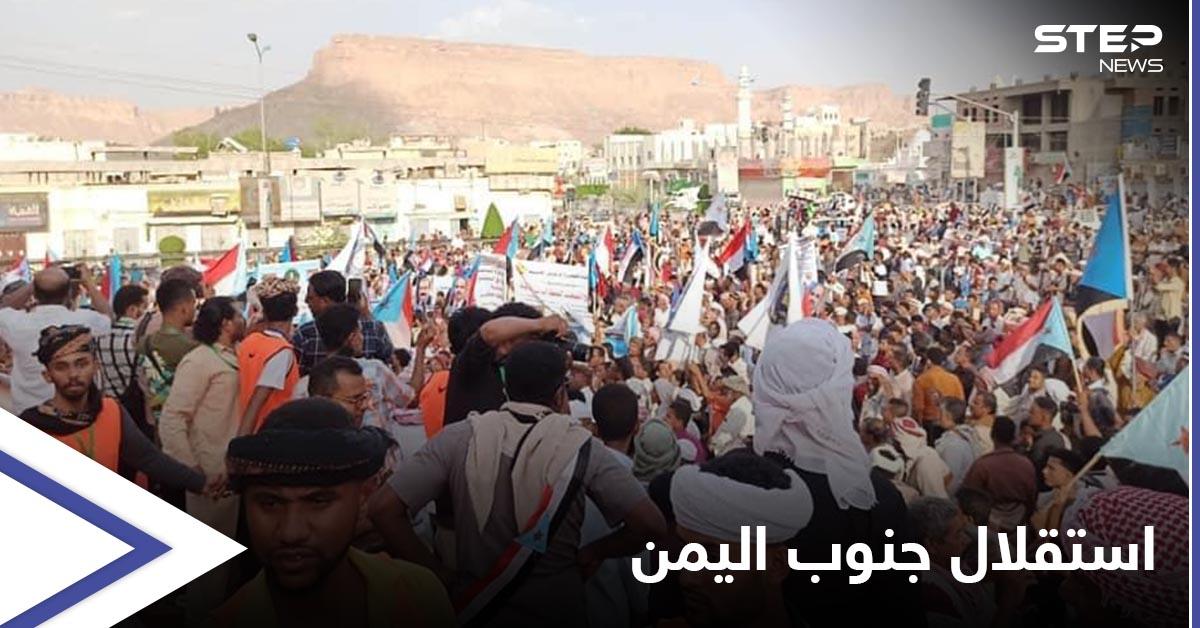 تلبيةً لدعوة الانتقالي الجنوبي.. آلاف اليمنيين يحتشدون جنوباً تأكيداً لمطلب فك الارتباط عن الشمال (صور)