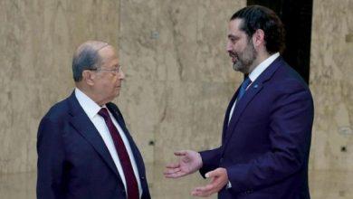 20 دقيقة قتلت أمل اللبنانيين ... الحريري يعتذر عن تشكيل الحكومة ويكشف الأسباب (فيديو)