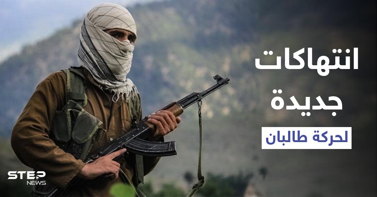 بالفيديو   طالبان تختطف ممثل كوميدي شهير بأفعانستان وتهينه أمام الكاميرا قبل إنهاء حياته ووسم عالمي باسمه