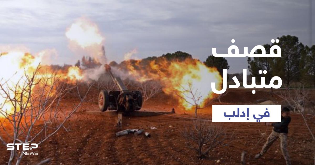بالفيديو   النظام السوري يواصل قصفه لقرى إدلب وفصائل المعارضة ترد برشقات صاروخية