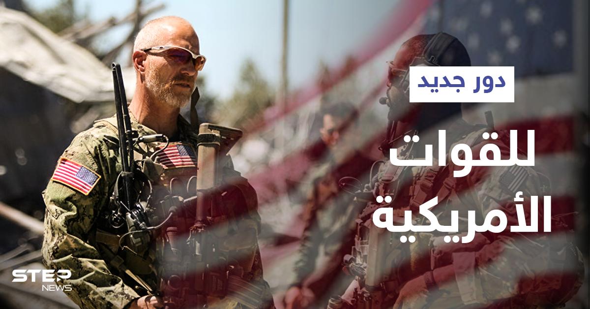 بايدن يكشف المهام الجديدة لـ القوات الأمريكية في العراق... والصدر يوجّه رسالة لافتة