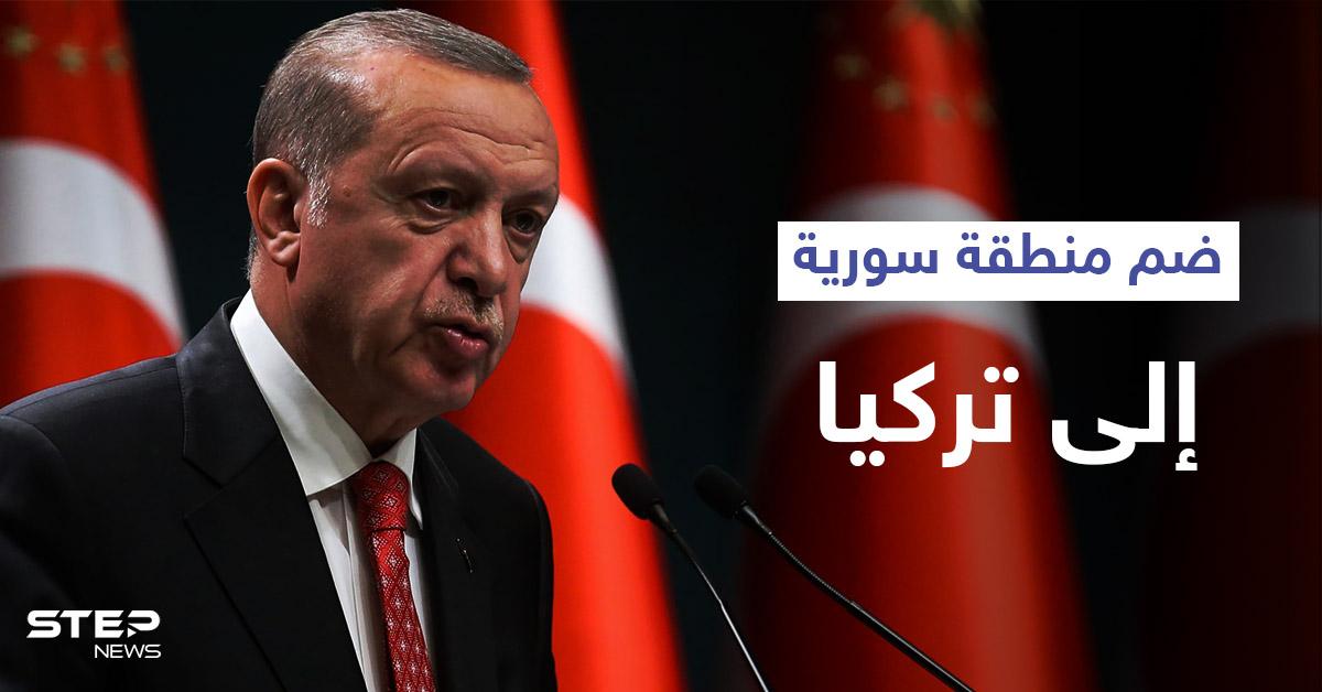 أردوغان يتحدث عن ضم منطقة سورية إلى تركيا ويصفه بالقرار التاريخي