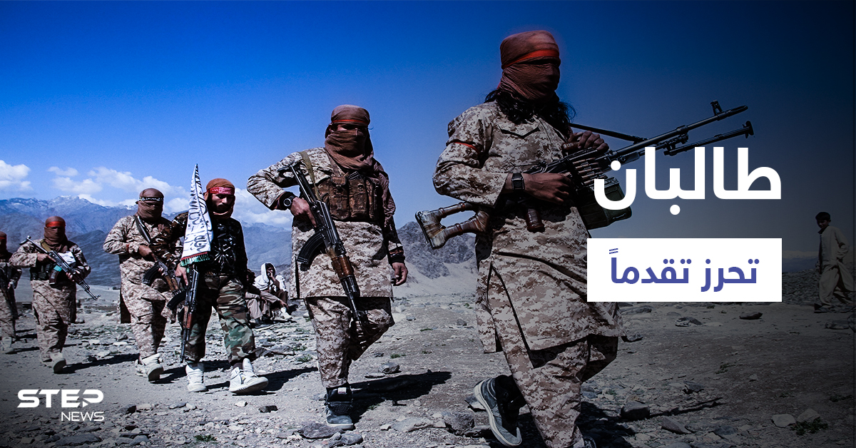 بالفيديو|| 6 عناصر من طالبان يجلدون مزارعاً أمام منزله.. والحركة تعلن القبض على طيار وتدمير مروحية للجيش الأفغاني
