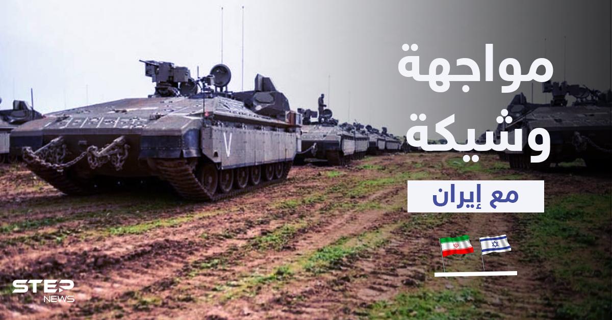 """الجيش الإسرائيلي يستعد لمواجهةٍ """"وشيكة"""" مع إيران ويطلب رفع ميزانيته بمليارات """"الشيكلات"""""""