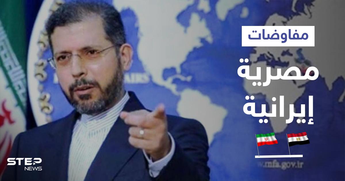 إيران تفتح اتصالاتٍ مع مصر.. والقاهرة تكشف شروطها لعودة العلاقات بينها ملف سوريا