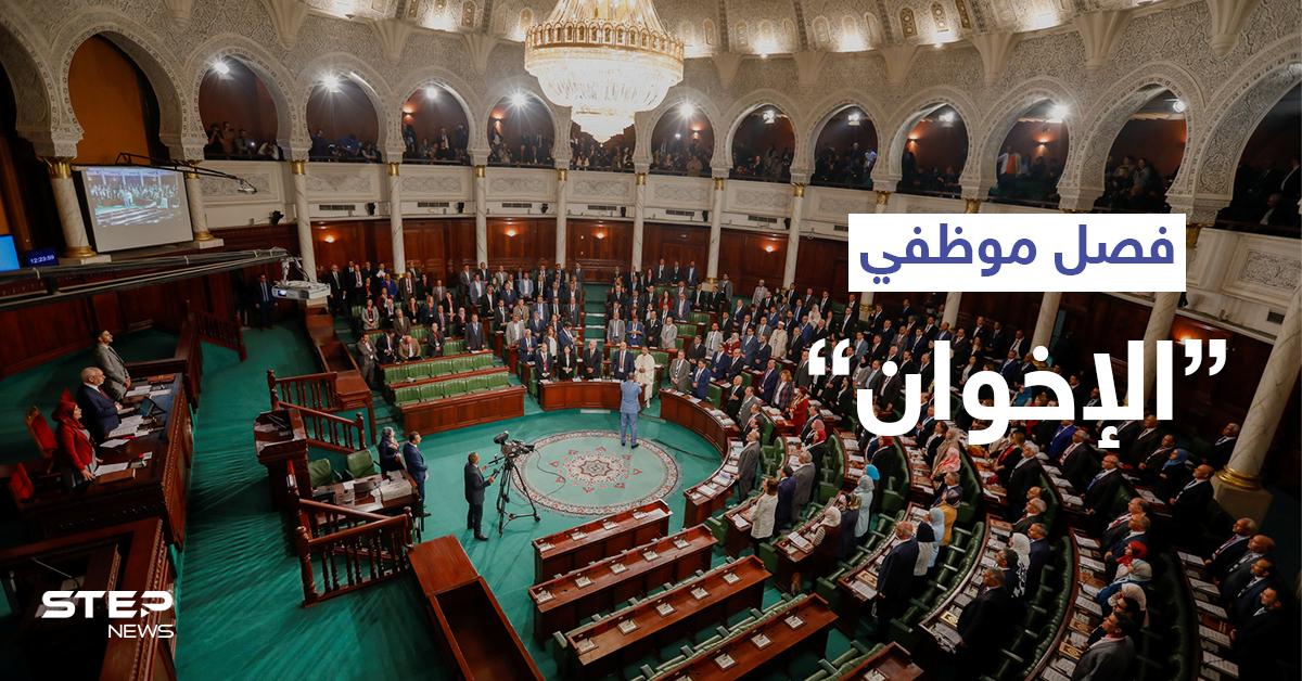 """البرلمان المصري يمرر قانوناً يستهدف فصل موظفي """"الإخوان المسلمين"""""""