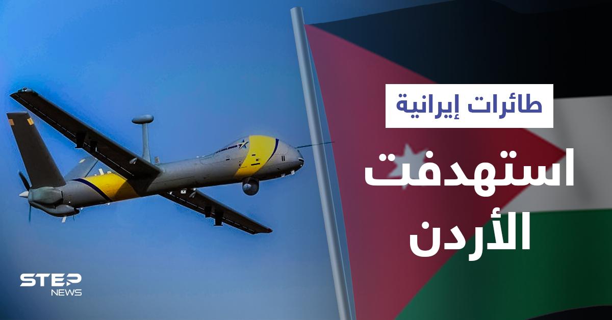 هجوم جوي بطائرات مسيرة.. تفاصيل يرويها الملك الأردني لأول مرة من داخل واشنطن