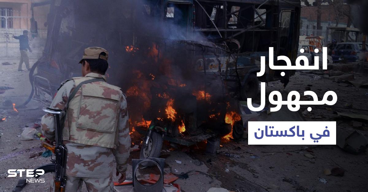 """انفجار مجهول الأسباب في باكستان يقتل صينيين وبكين تطالب بفتح تحقيقاتٍ بـ """"الهجوم"""""""