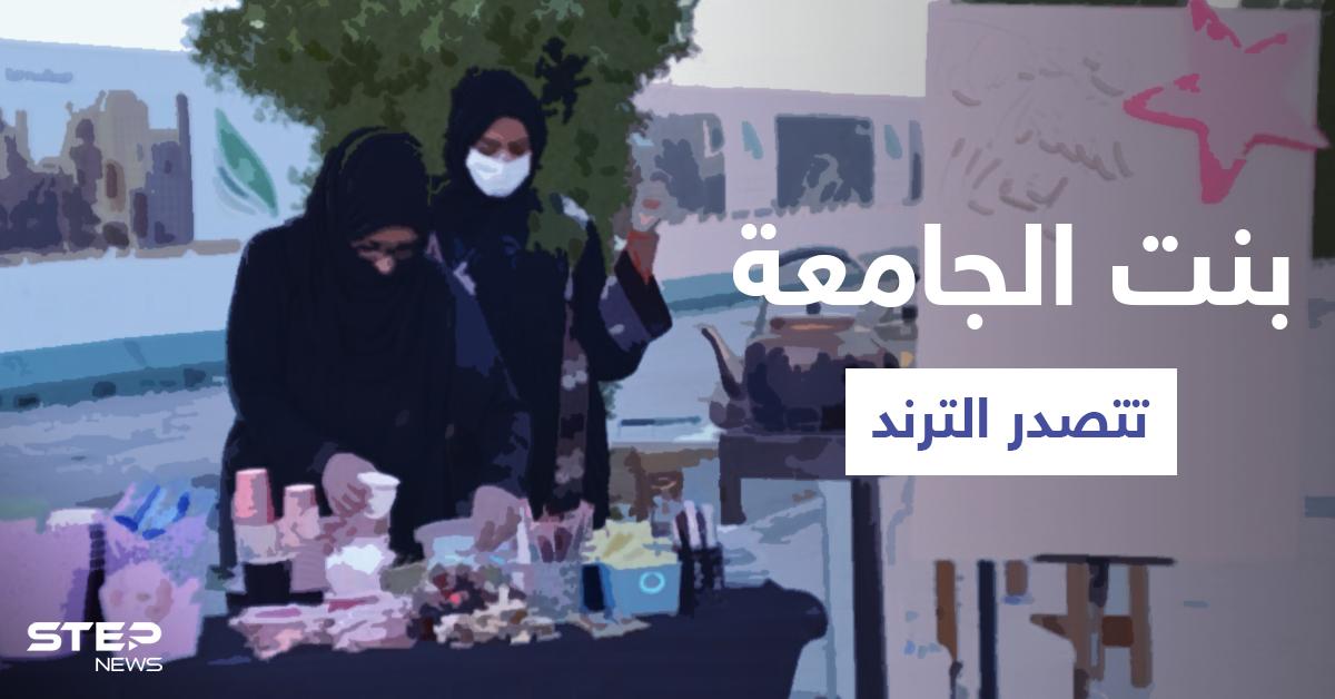 شاهى بنت الجامعة يتصدر الترند بعد انتشار فيديو لامرأة جامعية تبيع المعمول والشاي بجانب الطريق (فيديو)