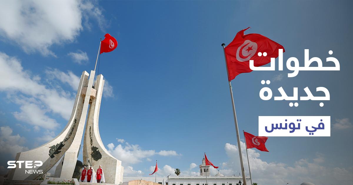 """تونس.. حركة النهضة تصدر بياناً يدعو لـ """"التهدئة"""" وسعيد يتخذ خطوة جديدة"""