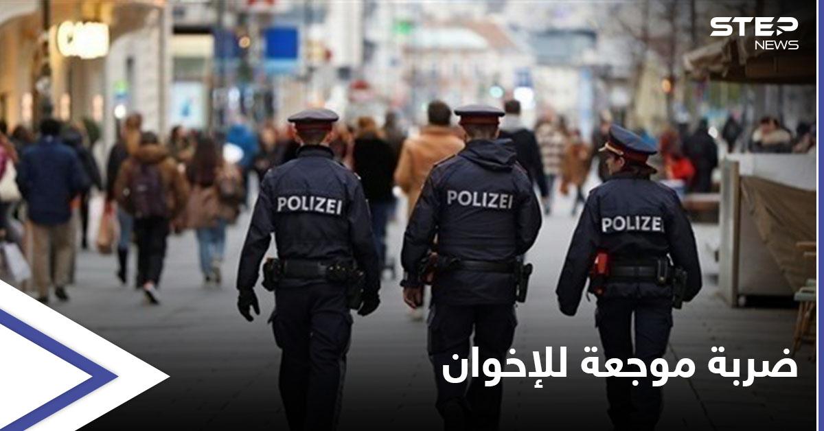 """دولتان أوروبيتان توجهان ضربةً قاصمة لجماعة """"الإخوان المسلمين"""" تصيبها في مقتل"""