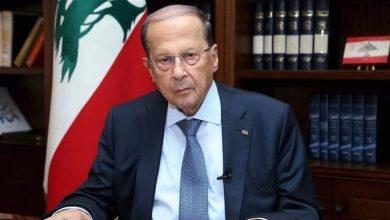 """عون يكشف حالة """"مرتكبي تفجير بيروت"""" ومصر توجه دعوة للأطراف اللبنانية"""