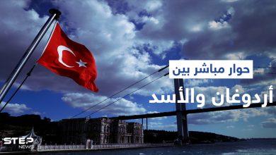 erdogan 204072021