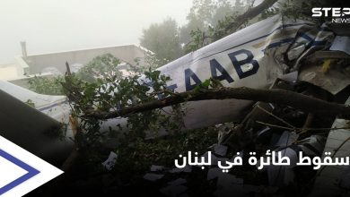 lebanon 208072021