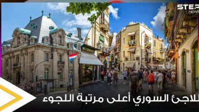 تقرير يكشف عن تصدر السوريون لوائح اللجوء في أغنى ممالك العالم.. دخل مرتفع جداً