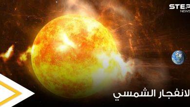 الانفجار الشمسي