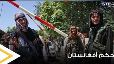 حكم افغانستان