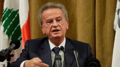 توضيح من مصرف لبنان بعد خطوة رفع الدعم عن المحروقات