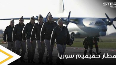 فنان سوري مطار حميميم