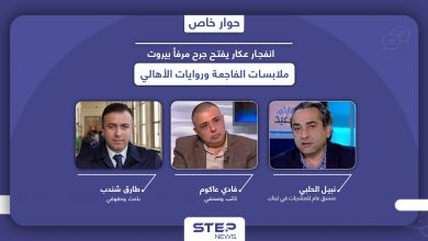 انفجار عكار يفتح جرح مرفأ بيروت.. ملابسات الفاجعة وروايات الأهالي تكشف ما جرى