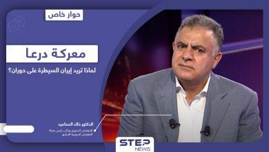 الدكتور خالد المحاميد - معركة درعا