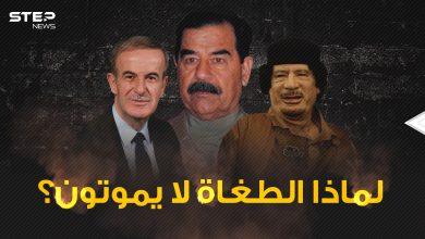 صدام والقذافي مثالاً ... لماذا يرحل الطغاة ويبقى لهم الكثير من المحبين